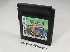 DRAGON QUEST MONSTERS 2 MARUTA RUKA NO TABIDACHI GAME BOY COLOR GBC DMG-BQLJ
