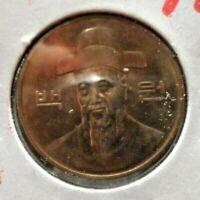 CIRCULATED 1996 100 WON SOUTH KOREAN COIN (112219)1.....FREE DOMESTIC SHIPPING!!
