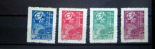 China Stamps Mint Nh