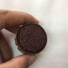 Men Islamic Ring Afghani Antique Agate خاتم عقيق احمر منقوش HOT Collection aqeeq