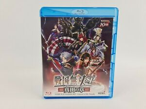 Samurai Warriors Legend of the Sanada (Blu ray w/Soundtrack CD)