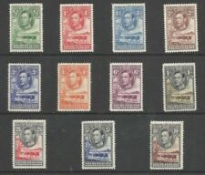 George VI (1936-1952) Multiple Bechuanaland Stamps (Pre-1966)