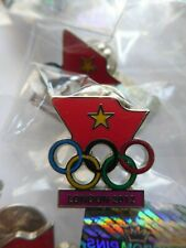 Vietnam London 2012 Olympic pin. Only 250 made. Kingdom Pins