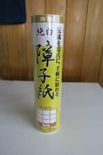 3 Pcs Japanese Shoji paper Plain 3 of 22.5m