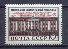 28952) RUSSIA 1969 MNH** Nuovi** University of Leningrad, 1v