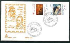 VATICANO - 2003 - Grandi Maestri della pittura dell'800 su FDC Capitolium