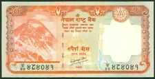 TWN - NEPAL 62b - 20 Rupees 2010 UNC DEALERS x 5