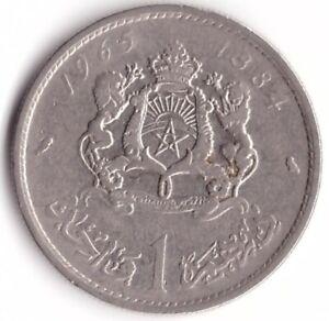 1 Dirham 1965 Morocco (1384 Islamic) Coin Y#56