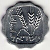 ISRAEL 1 AGORA AGORAH ALUMINUM  NICE WORLD COIN