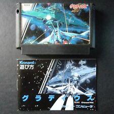 GRADIUS Nintendo Famicom NTSC JAPAN・❀・SHOOTER KONAMI NES NEMESIS グラディウス