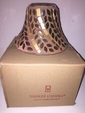 """YANKEE CANDLE""""Autumn Inspiration Lyrical Leaves""""Jar Candle Shade Brown Multi NEW"""