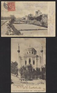 TURKEY 1900s FIVE AUSTRIAN & FRENCH POST OFFICES FROM SMYRNA CONSTANTINOPLE & SA