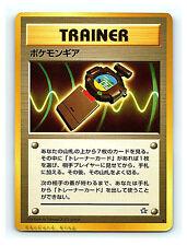 PokeGear 88/111 Rare Trainer Neo Genesis JAPANESE Pokemon Cards NEAR MINT NEW