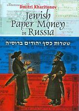 Jewish Paper Money in Russia - Katalog. 134 Seiten, in Farbe, englisch