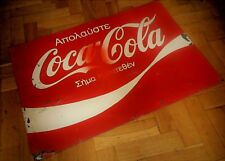 UNIQUE VINTAGE GREEK TIN LITHO - COCA COLA - DOUBLE SIDE ADVERTISING SING