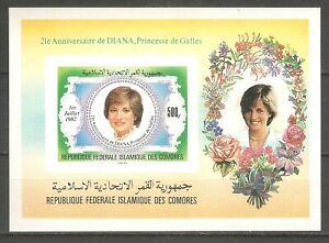 Komoren Block 231 Diana Royal ungezähnt postfrisch