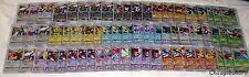 Pokemon TCG : 20 CARDS LOT RARE, GUARANTEED EX, LV.X, PRIME, MEGA OR FULL ART!