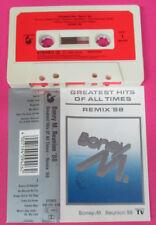 MC BONEY M.REUNION '88 Greatest hits of all times remix 1988 no cd lp vhs dvd