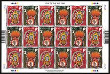 Singapore Year of the Rat 1996 Miniature Sheet Sheetlet - Stamp Sc # 741 - 742