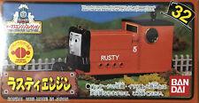 Bandai Thomas & Friends Die-Cast Rusty Rare No.32 Made in Japan