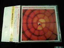 Spitz Recycle Greatest Hits Cd 1999 Japan Import J-Pop Rock Polydor B00004Sanv