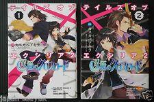 Japan Akira Caskabe manga: Tales of Xillia 2 Bipolar Crossroads 1+2 Complete Set
