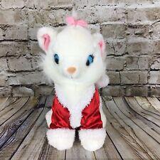 "Disney Aristocats Marie Christmas Santa Suit 12"" Tall Stuffed Plush Doll"