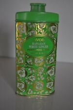 Vintage Avon Hawaiian White Ginger Perfumed Talc Metal Container