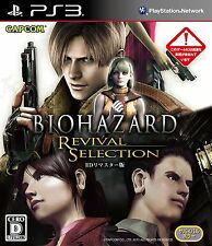 PS3 Biohazard HD Revival Selection Resident Evil JAPAN OFFICIAL IMPORT F/S #