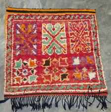 Vintage Moroccan Boujad Rug  92 x 98 cm