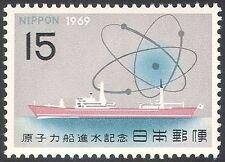 "Japan 1969 Nuclear Powered Ships/""Mutsu""/Boats/Nautical/Transport 1v (n24198)"