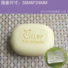 Handmade Soap Stamp For Handmade Soap Candle Candy Stamp Fimo Stamp