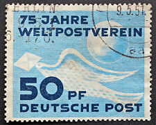 Timbre d'ALLEMAGNE stamp GERMANY - Yvert et Tellier service n°59 obl (cyn4) (B)