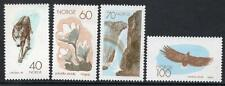 NORWAY MNH 1970 Nature protection