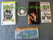 Kurohyou Ryu Ga Gotoku Shinshou, Yakuza, Sony, PSP, JAP, The best, very good con