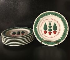 """Dept 56 The Holly & The Ivy (7) 8"""" Salad Dessert Plates Set Christmas Topiaries"""