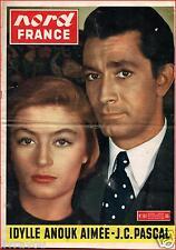 ▬► (1955) JEAN-CLAUDE PASCAL_ANOUK AIMÉ_SOPHIA LOREN_EVITA PERON_PUB VESPA