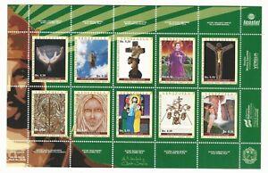 Venezuela: 2009; Scott 1702 in sheet of 10, christmas, art and paintings. VZ0194