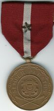US Coast Guard Medal post WWII Brooch circa 1958 with Silver Star Device