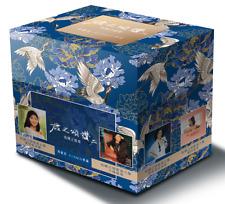 Teresa Teng 鄧麗君 君之頌讚 二 (島國之情歌) 8-SACD COLLECTION BOX SET No.<30