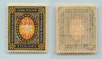 Russia Wrangel 1921 SC 233 mint signed . f6608