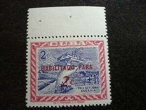 Stamps - 9Cuba - Scott# 624