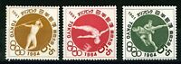 JAPAN OLD STAMPS 1961 - Olympic Games - Tokyo 1964 - UNUSED