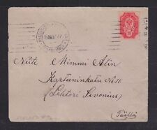 FINLAND 1907 RUSSIAN PERIOD 10K RATE COVER HELSINKI TO TAALLA(?)