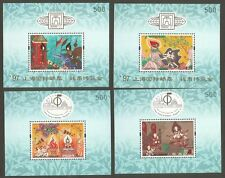 1997 THAILAND ASALHAPUJA DAY OVPT SHANGHAI CHINA 97 STAMP SHOW 4 SHEET S#1750c