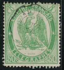 Timbres verts avec 1 timbre