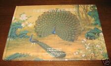 1991 年 台灣 孔雀開屏圖古畫郵票專冊 Peacocks Postage Stamps Pictorial