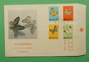 DR WHO 1977 TAIWAN CHINA FDC BUTTERFLIES  C239227