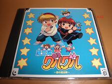MAGICAL CIRCLE mahojin GURU GURU soundtrack CD anime music