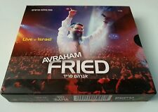 AVRAHAM FRIED FRID JEWISH HEBREW CHASSIDIC CHABAD TANYE ,LIVE IN ISRAEL 2 CD